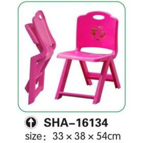 Kids Foldable Chair Pink SHA-16134